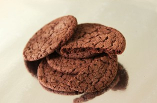 Американо шоколадне
